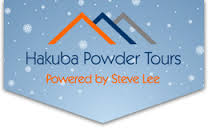 Hakuba Powder Tours